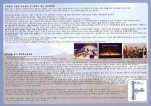 historie-2004-2