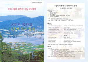 historie-2004-3