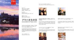 historie-2005-2