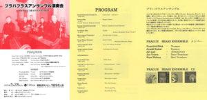 historie-2005-8
