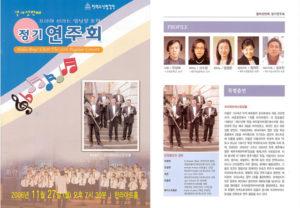 historie-2006b-09