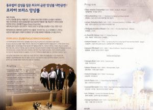 historie-2011-05