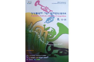 repertoar-korea-19